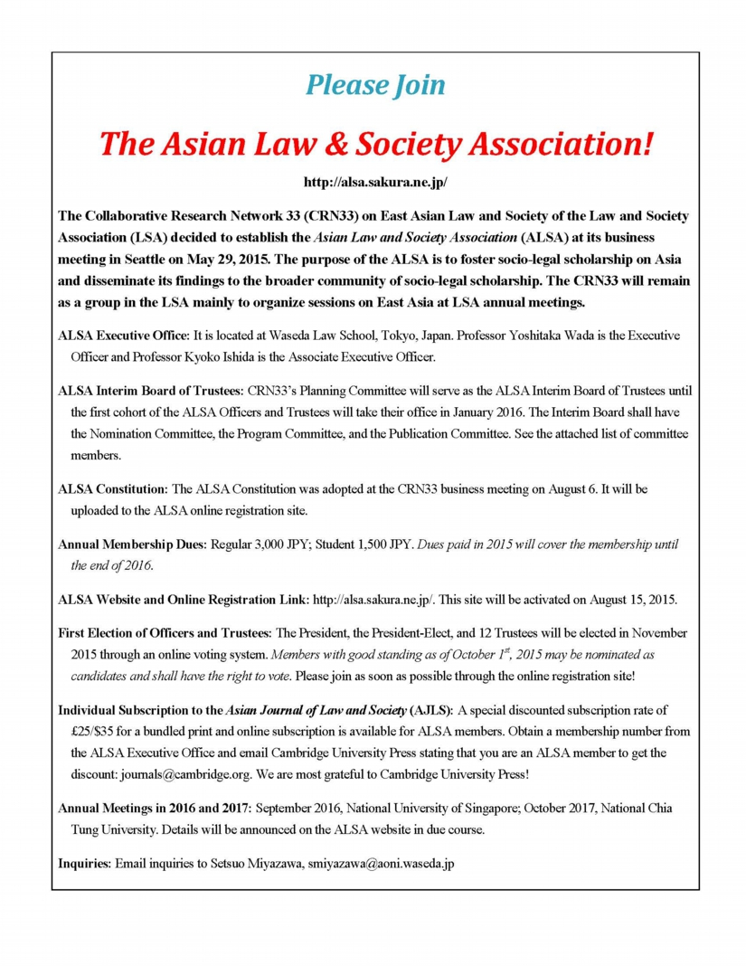 150808 Updated ALSA flyer with URL.jpg